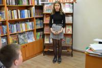 Васильева Алиса 5А